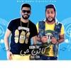 Download مهرجان كائن حى - فيلو | زيزو النوبي Mp3