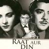 Dil Ki Girah Khol Do.. (Raat Aur Din) - Cover