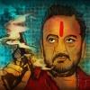 Sultaan - Sanjay Dutt ft. OG Ghuman