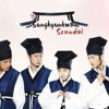 Secret Love (Sungkyunkwan Scandal)