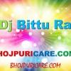 Download Saari Duniya Me Re Muniya Choli Ke Tor Ba Charcha - Ritesh Panday Dj Bittu Raja(BhojpuriCare Mp3