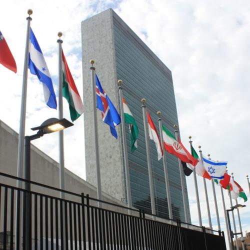 «مجمع» و کفهای که برای ایران سنگین شد