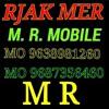 {MR}{9638981260}{9687356460}{9624320661}RJAK} {MER} {MR} {MOBILE}