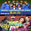 20 - PIYA THU - videomart95.com - Muthu Tharanga