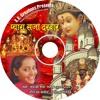 Maa_sherawali by yashashree bhave