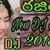 Rajitha O Rajitha Dj112