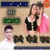Sapna Me Roj Aawelu Sutalo Nind Jagawelu (Dhanjay Dhadakan) New Song