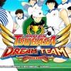 Captain Tsubasa Dream Team OST - Team Game 2
