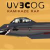 Kamikaze Rap