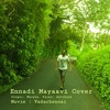 Ennadi Maayavi Nee Cover | Vadachennai