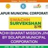 Swachh Bharat Mission Jingle By Solapur Municipal Corporation, Solapur