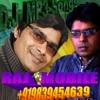 Ae Bam tani Chhod Da Chilam_Pawan Singh_2018 DJ_R_P_V-9839454639