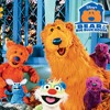 See You Very Soon | Bear in the Big Blue House | Legendary