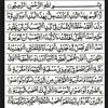 Maryam Masud Quran Surah Al Balad