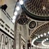 Surah Al Kahfi : 1-10