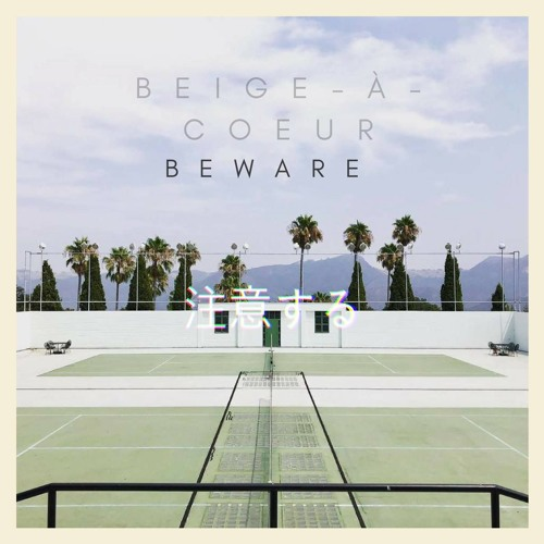Beware EP