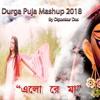 Elo Re Maa|Durga Puja Mashup 2018| Dipankar Das
