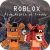Main Theme - ROBLOX: Five Nights at Freddy