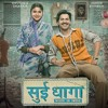 Download Sui Dhaaga made in India 2018 movie couch hd