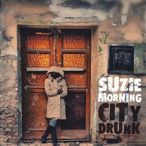 Suzie Morning & Alen Nisa Shafigov - CITY DRUNK