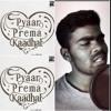 Pyaar - Prema - Kaadhal | Yuvan |High on love| Cover by KK and Arun|