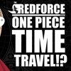 TIME TRAVEL!? One Piece 919 (W/Brago D.Ace & Silvers) discussion/review :RFP Episode 40