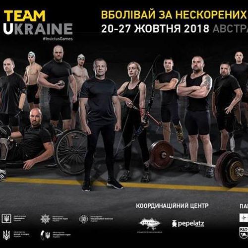 """""""Поліграф"""" Тема: спортивна реабілітація наших військових(02.10.18)"""
