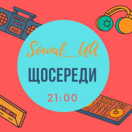 Sound UA(26.09.18)