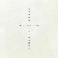 Ryogo Yamamori - Vine (Emika Elena Remix)