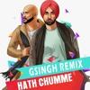 GSingh x Ammy Virk x B Praak - Hath Chumme Remix