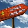 Immigration Australia: Eduaid