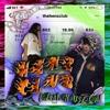henzclub (feat. hu57la) (prod. WavYPang)
