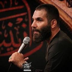 محمد حسين حداديان-طريقي إليكَ