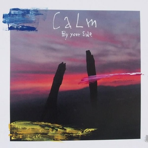 Calm -  Before Landing