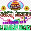Gajulu Gajulu New 2018 Bathukamma Dj Songs Remix By Dj Ramesh Rockzy