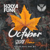 October 2018 Promo (Russian House Band Mix)