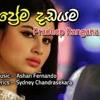 Prema Dadayama Teledrama Theme Song 3 theme song - Pradeep Rangana & Olu Wasanthi