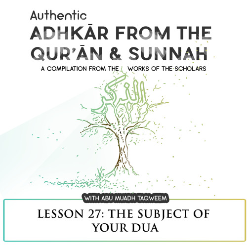 Lesson 27 The Subject of your dua
