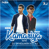 Kamariya -STREE - Remix - Dj SM Kolkata X Dj AJ