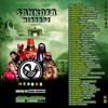 SANKOFA MIXTAPE  VOL. 17 Hosted By Nana Dubwise