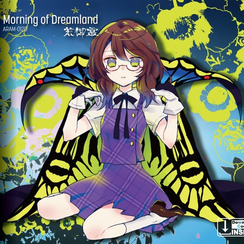 Morning of Dreamland DemoMix