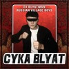 DJ Blyatman & Russian Village Boys - Cyka Blyat