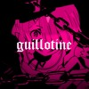 Guillotine (Wardon Flip)