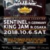 Sentinel lgs King Jam & Thunder Clap @Club Stone Love, Hakodate, Japan 10.2018