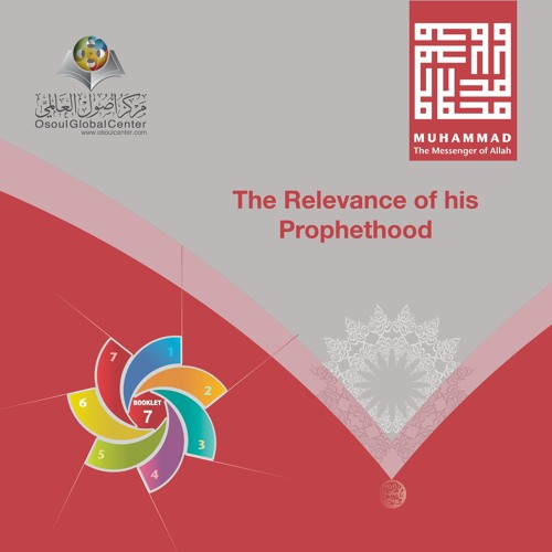 The Relevance of his Prophethood