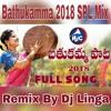 Mic Tv 2018 Bathukamma Song Telangana (Festival Mangli) Remix Dj Linga - 9000287121