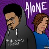 Tehondi - Alone (For Those Lost Couples)[Prod. By Abstrakt Beatz]