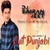 Suit Punjabi ⭕ Dhol Mix ⭕ Jass Manak ⭕ DJ Simranjeet