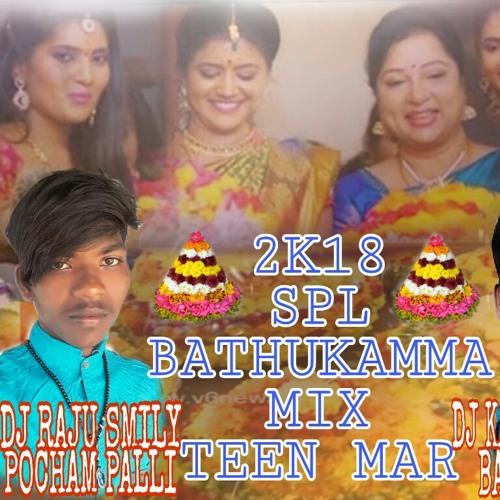 V6 bathukamma song 2018 mix by dj raju pochampally ph