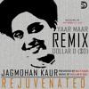 Yaar Maar - Jagmohan Kaur Remix- Dollar D - Old Punjabi Songs